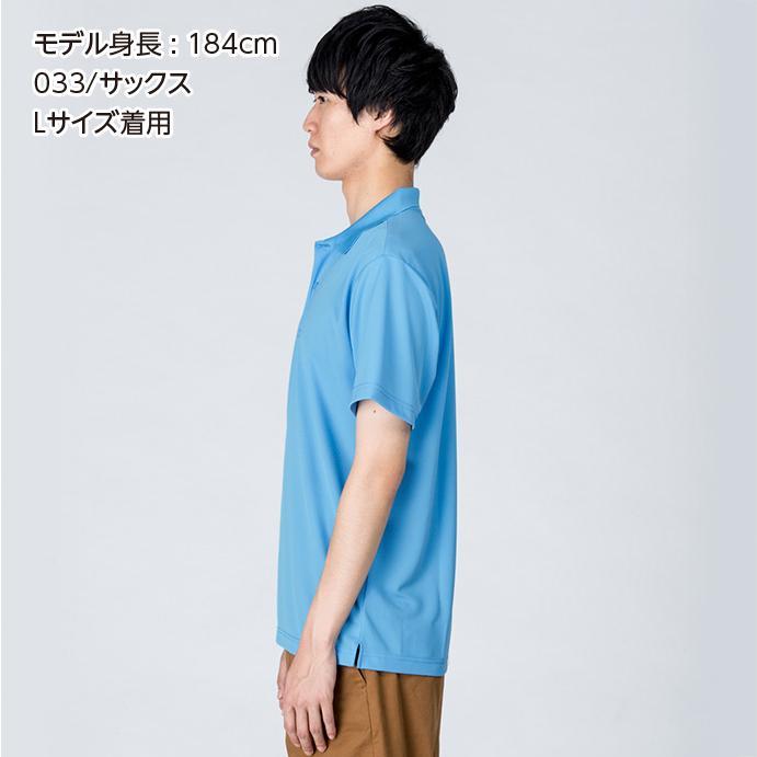 ポロシャツ メンズ レディース 半袖 吸汗速乾 無地 glimmer グリマー 4.4オンス ドライポロシャツ ポケット無し|grafit|04