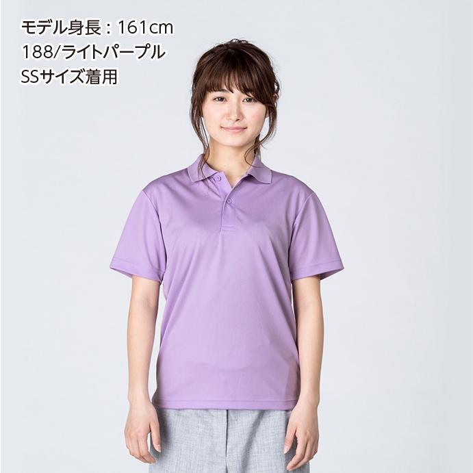 ポロシャツ メンズ レディース 半袖 吸汗速乾 無地 glimmer グリマー 4.4オンス ドライポロシャツ ポケット無し|grafit|06