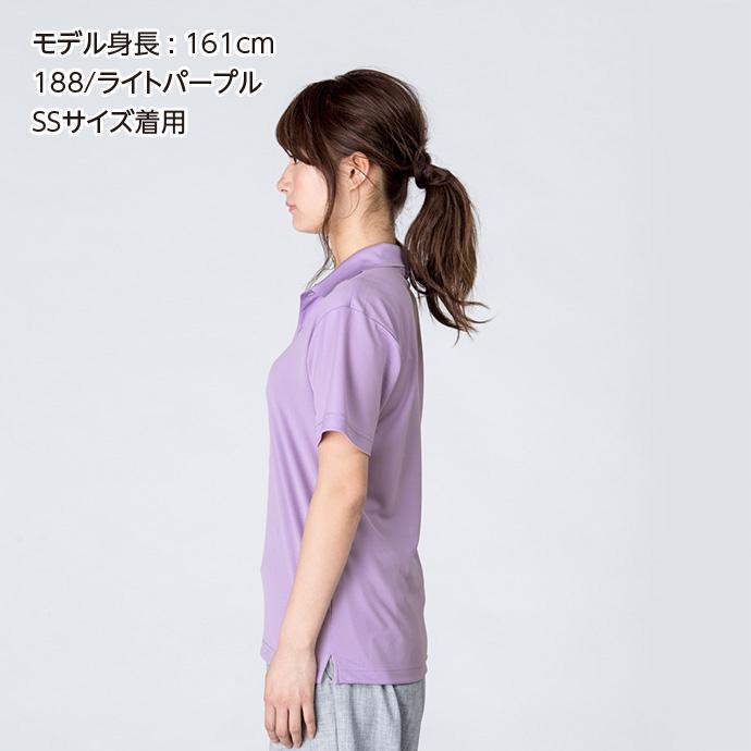 ポロシャツ メンズ レディース 半袖 吸汗速乾 無地 glimmer グリマー 4.4オンス ドライポロシャツ ポケット無し|grafit|07