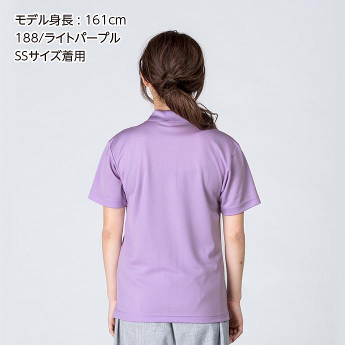 ポロシャツ メンズ レディース 半袖 吸汗速乾 無地 glimmer グリマー 4.4オンス ドライポロシャツ ポケット無し|grafit|08