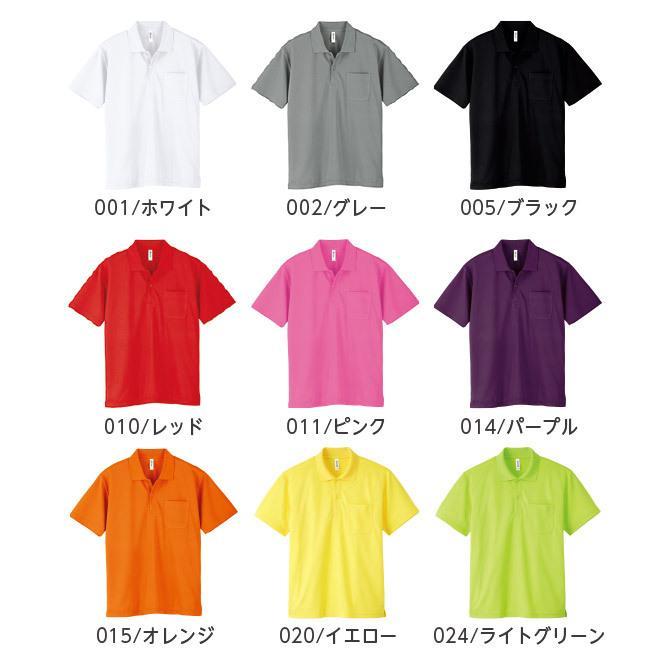 ポロシャツ メンズ レディース 半袖 吸汗速乾 無地 glimmer グリマー 4.4オンス ドライポロシャツ ポケット付き|grafit|13