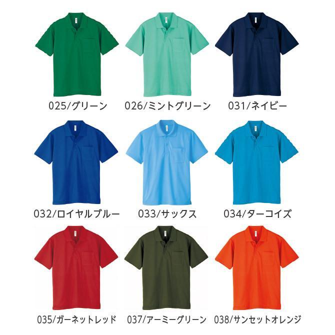 ポロシャツ メンズ レディース 半袖 吸汗速乾 無地 glimmer グリマー 4.4オンス ドライポロシャツ ポケット付き|grafit|14