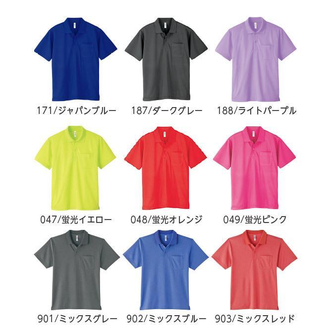 ポロシャツ メンズ レディース 半袖 吸汗速乾 無地 glimmer グリマー 4.4オンス ドライポロシャツ ポケット付き|grafit|16