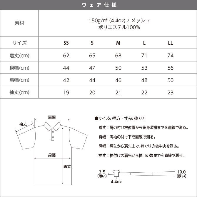 ポロシャツ メンズ レディース 半袖 吸汗速乾 無地 glimmer グリマー 4.4オンス ドライポロシャツ ポケット付き|grafit|17