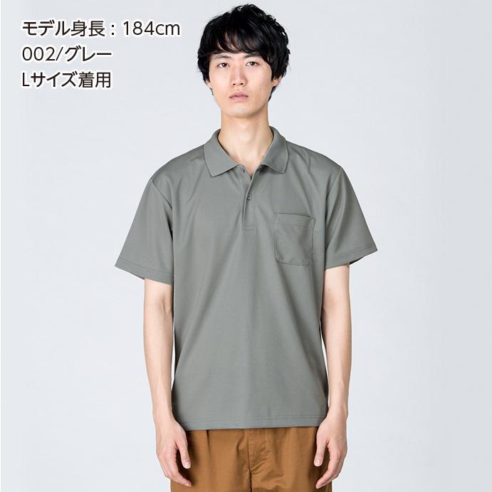 ポロシャツ メンズ レディース 半袖 吸汗速乾 無地 glimmer グリマー 4.4オンス ドライポロシャツ ポケット付き|grafit|03