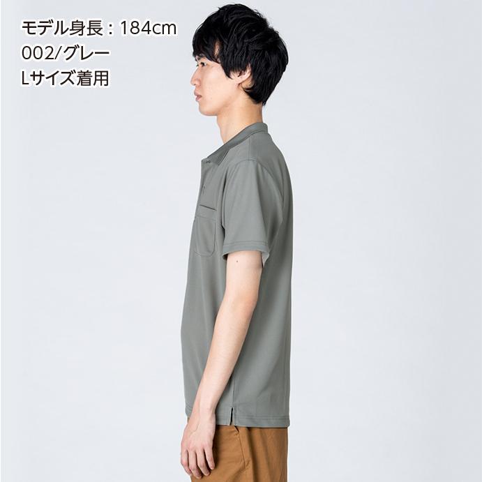 ポロシャツ メンズ レディース 半袖 吸汗速乾 無地 glimmer グリマー 4.4オンス ドライポロシャツ ポケット付き|grafit|04