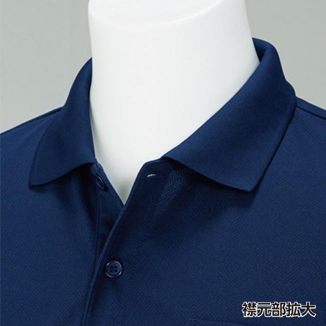 ポロシャツ メンズ レディース 半袖 吸汗速乾 無地 glimmer グリマー 4.4オンス ドライポロシャツ ポケット付き|grafit|06