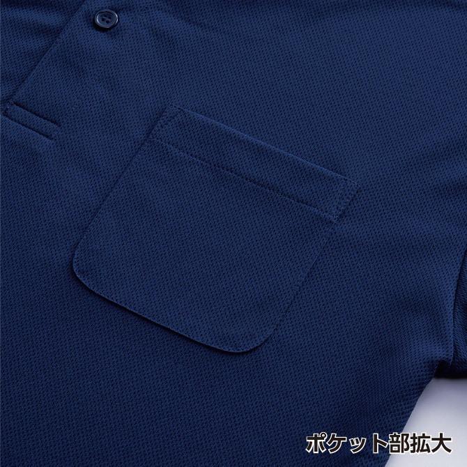 ポロシャツ メンズ レディース 半袖 吸汗速乾 無地 glimmer グリマー 4.4オンス ドライポロシャツ ポケット付き|grafit|07