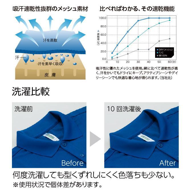 ポロシャツ メンズ レディース 半袖 吸汗速乾 無地 glimmer グリマー 4.4オンス ドライポロシャツ ポケット付き|grafit|10