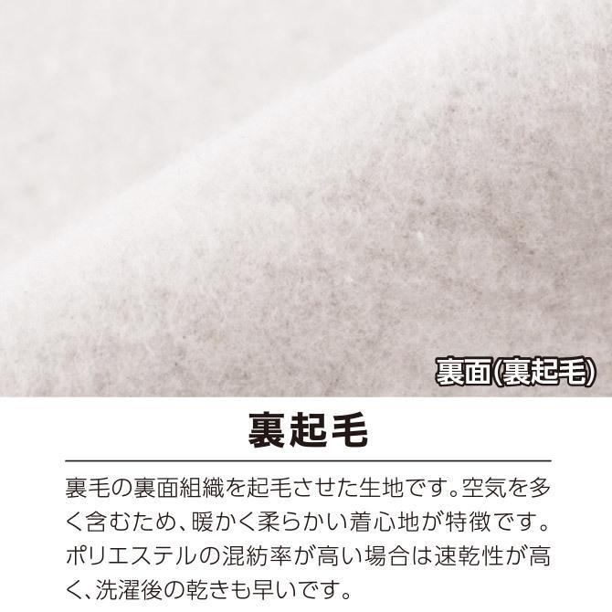 スウェット トレーナー メンズ 大きいサイズ 無地 厚手 裏起毛 ゆったり おしゃれ スポーツ レディース 白 速乾 春 秋 冬 glimmer グリマー|grafit|11