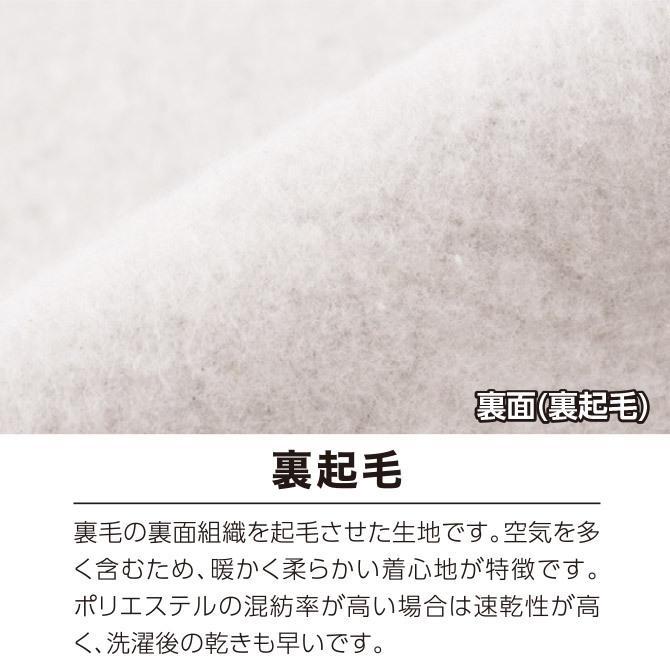 パーカー メンズ 大きいサイズ 厚手 裏起毛 無地 ジップアップ スウェット おしゃれ ルームウェア アメカジ 速乾 春 冬 glimmer グリマー|grafit|13