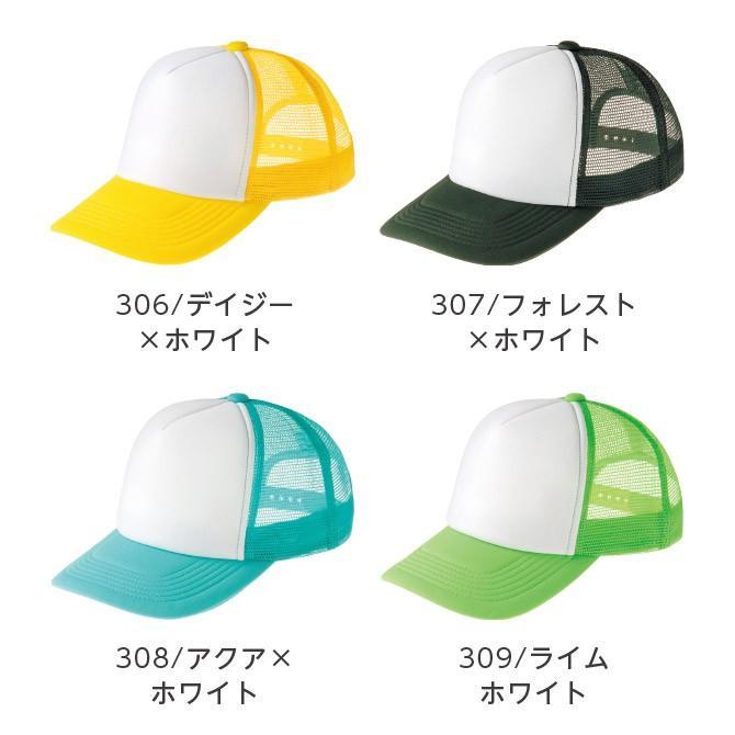 イベントメッシュキャップ 00700-EVM メンズ 男女兼用 全51色 キッズ ジュニア フリーサイズ|grafit|13