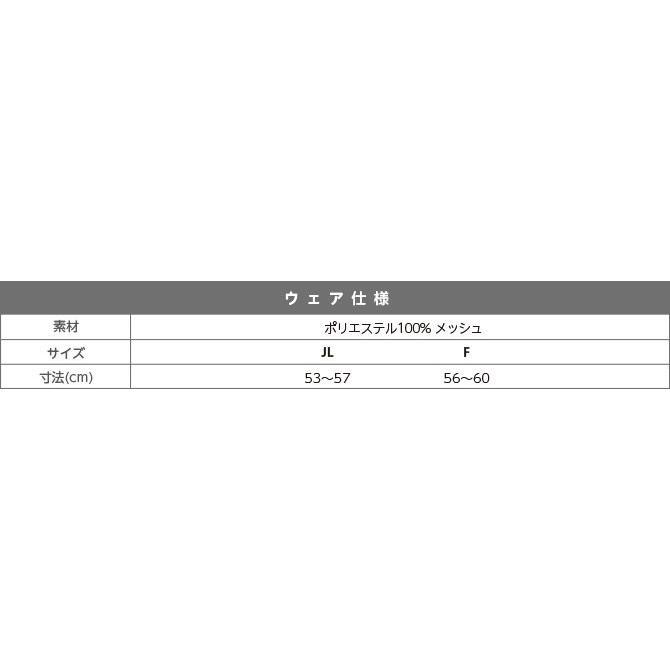 イベントメッシュキャップ 00700-EVM メンズ 男女兼用 全51色 キッズ ジュニア フリーサイズ|grafit|04
