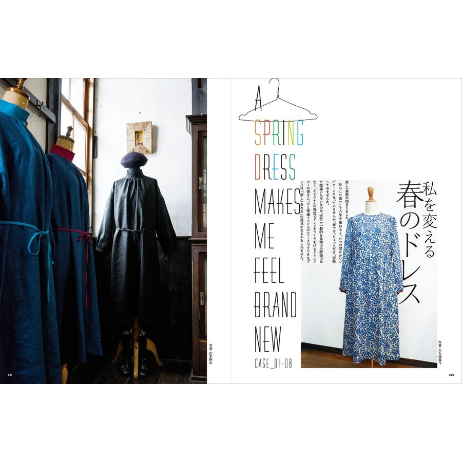 Grandeひろしま Vol.28 春号|grande-hiroshima|03