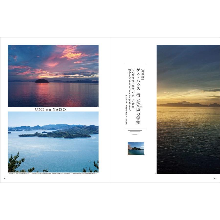Grandeひろしま Vol.29 夏号|grande-hiroshima|05