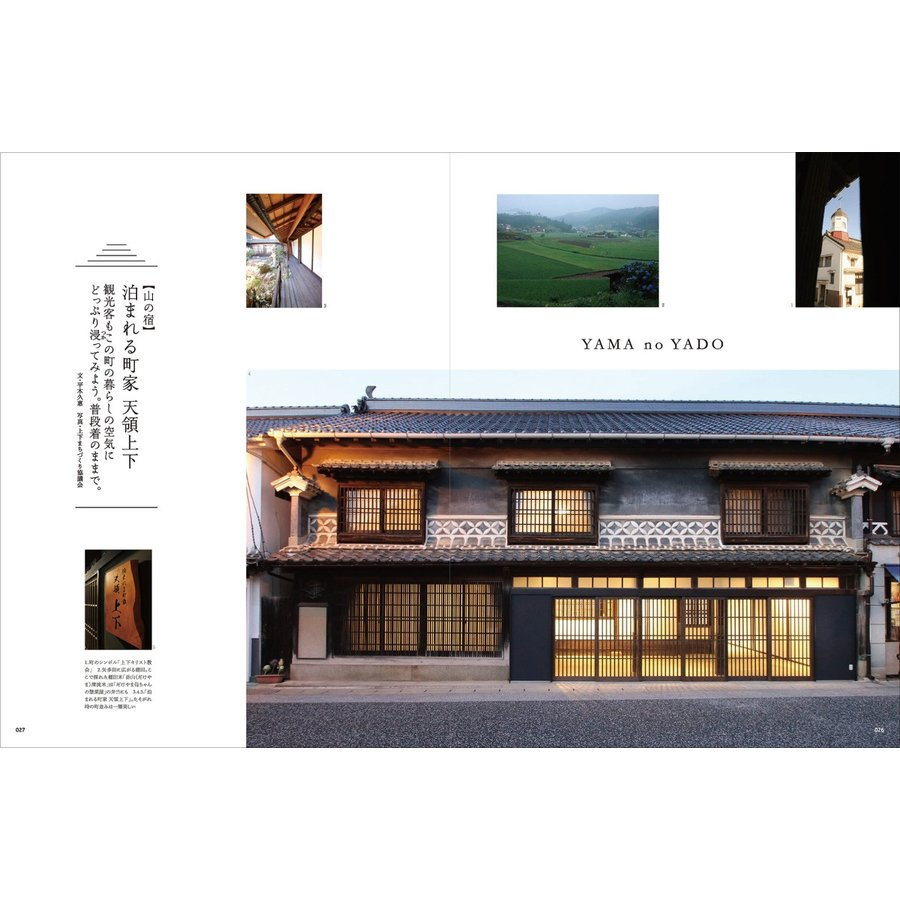Grandeひろしま Vol.29 夏号|grande-hiroshima|06