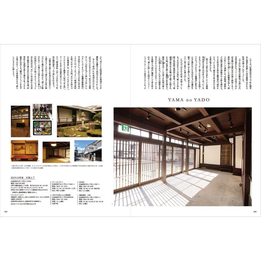 Grandeひろしま Vol.29 夏号|grande-hiroshima|07