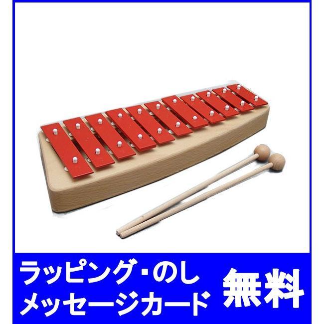 ゾノア メタルフォンNG10   メタルフォン NG10 鉄琴ゾノア社 木琴 幼児楽器 おもちゃ 楽器 誕生日1歳 誕生日1歳楽器玩具