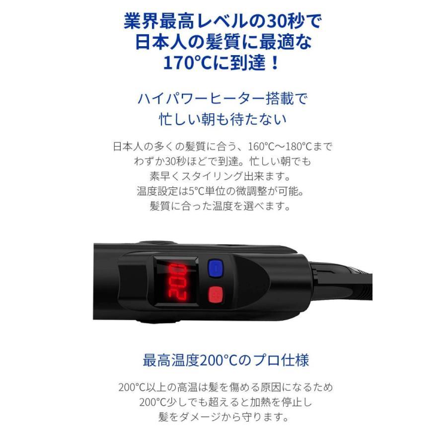 Areti(アレティ) ストレート カール ヘアアイロン i628BK (ブラック)|grandmano-omise|05