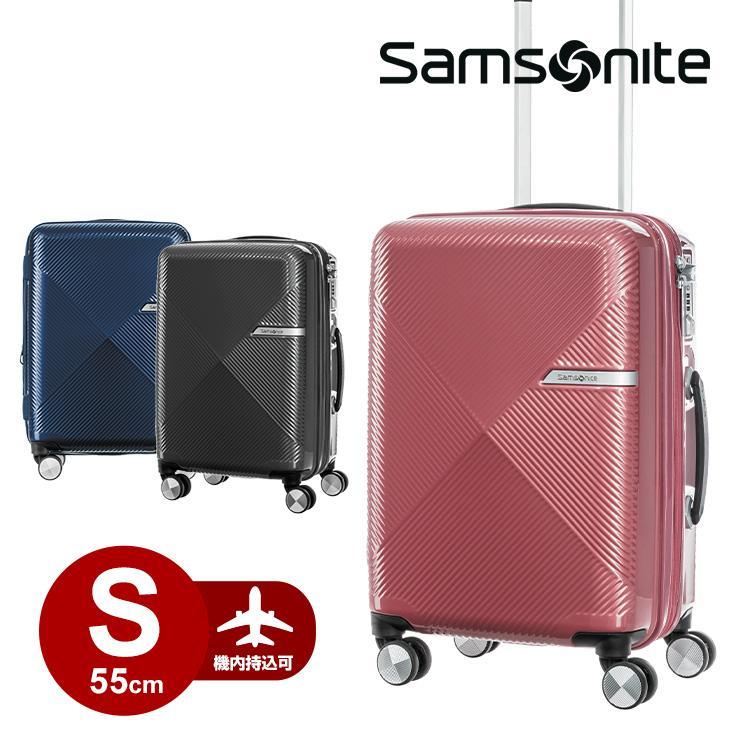 スーツケース サムソナイト Samsonite (VOLANT・ヴォラント スピナー55・DY9*001) 55cm Sサイズ キャリーケース 3年保証付