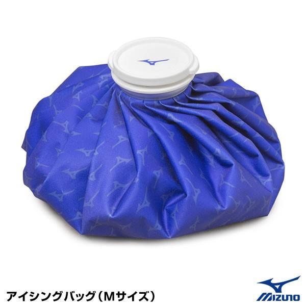 あすつく対応 新品 送料無料 ミズノ 限定品 MIZUNO Mサイズ アイシングバッグ 1GJYA22600