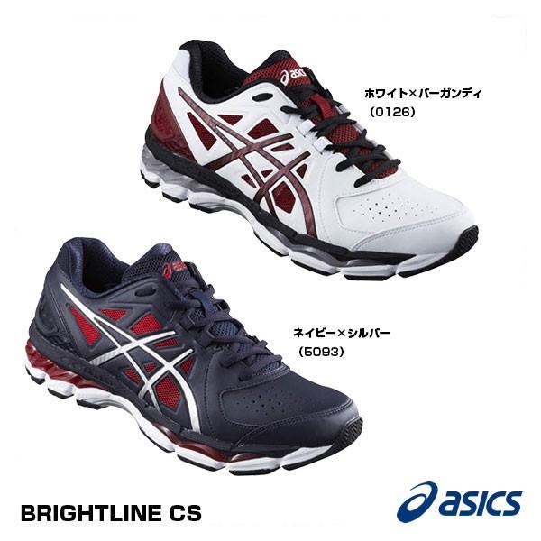 アシックス(asics) SFT256 トレーニングシューズ ブライトライン CS