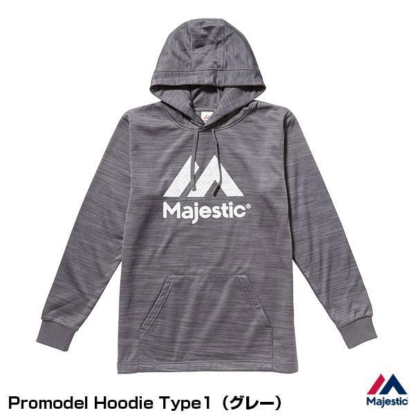 【あすつく対応】マジェスティック(Majestic) XM06-MJ-9F01-GY プロモデル フーディー(長袖) タイプ1 Promodel Hoodie Type1