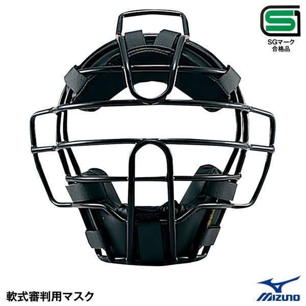 ミズノ(MIZUNO) 1DJQR140 軟式アンパイア用マスク