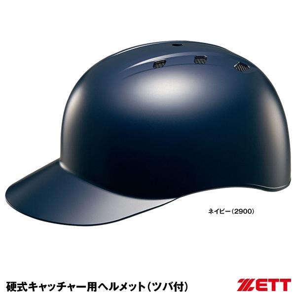 ゼット ランキング総合1位 ZETT 硬式キャッチャー用ヘルメット 《週末限定タイムセール》 BHL140