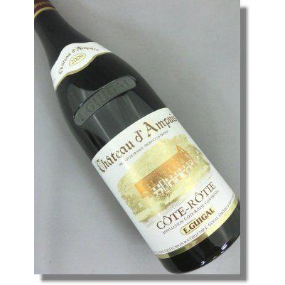 赤ワイン 2009年 ギガル コート ロティ シャトー ダンピュイ 750ml フランス
