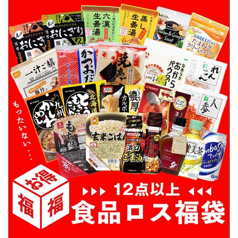 食品ロス福袋 詰め合わせ 計12点以上 もったいない 安心と信頼 訳あり ワケあり 在庫処分 フードロス 日本正規代理店品 80 福袋 賞味期限切れ 賞味期限間近 食品