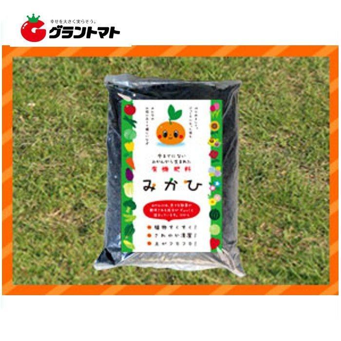みかひ 10L みかん生まれの有機肥料 grantomato