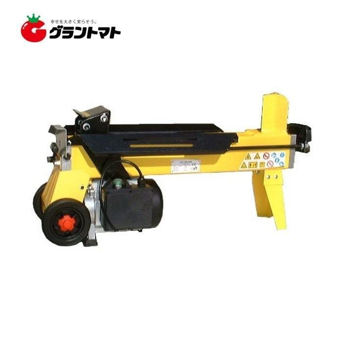 油圧式電動薪割機 LS4T-52 パワー4t 薪割り機 シンセイ 【メーカー直送】