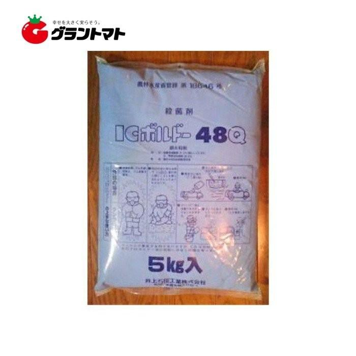 ダイナモ 顆粒 水 和 剤