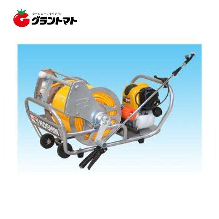 ガーデンスプレーヤー MS-ERH50 6φホース50m+ホースリール付 エンジン動噴 工進 【取寄商品】