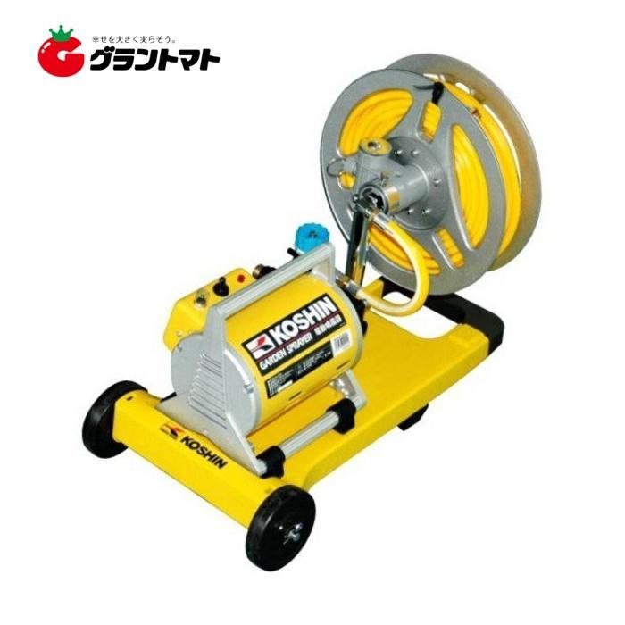 ガーデンスプレーヤー MS-252R 250W 20mホース+リール付 電動噴霧器 工進【取寄商品】