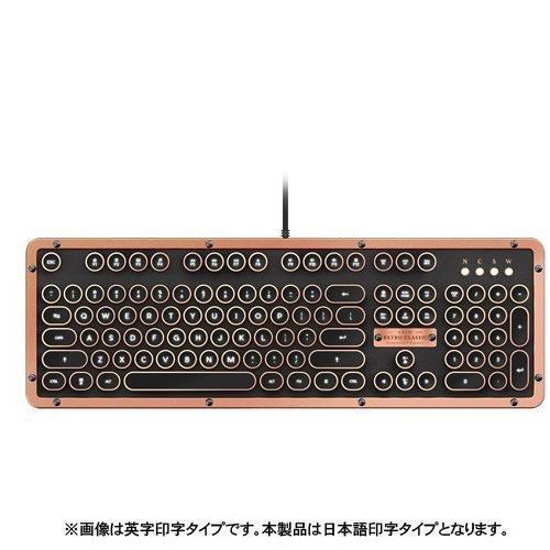 AZIO USB有線接続 タイプライター式 バックライト付メカニカルキーボード 日本語配列(アーティサン) RETRO CLAS…【15倍ポイント】