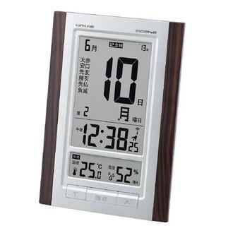 【10セット】 ノア精密 置掛両用電波時計 W607BR [W607BR] お取り寄せ[10000円アマゾンギフト付]