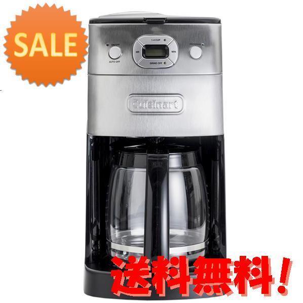 【3個セット】 クイジナート 10カップ ミル付き全自動コーヒーメーカー DGB-625J [DGB625J] 15倍ポイント