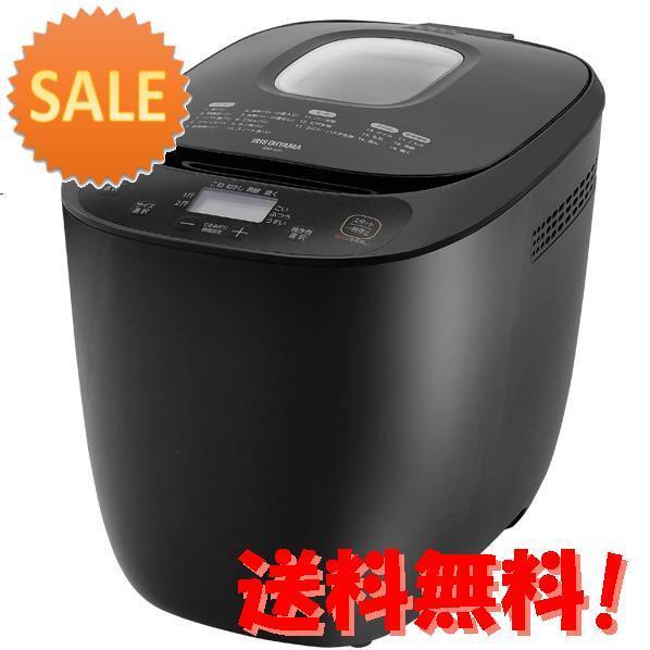 【5個セット】 アイリスオーヤマ ホームベーカリー(1斤·2斤タイプ) ブラック IBM-020-B [IBM020B][10000円キャッシュバック]