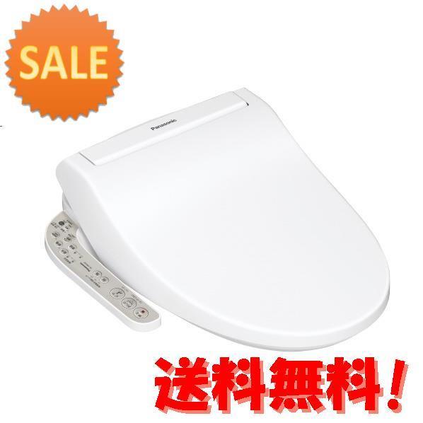 パナソニック 温水洗浄便座 ホワイト DL-ENX20-WS [DLENX20WS] 15倍ポイント