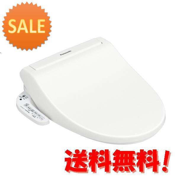 パナソニック 温水洗浄便座 ホワイト DL-RP20-WS [DLRP20WS][10000円キャッシュバック]