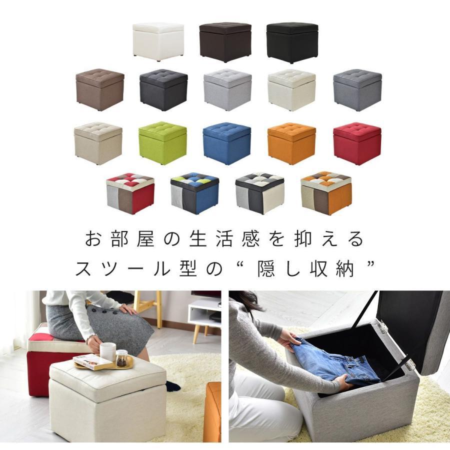 オットマン おしゃれ スツール 収納スツール 収納ボックス BOXスツール モダン 椅子 BOXスツール1P 北欧 プレゼント|grazia-doris|02