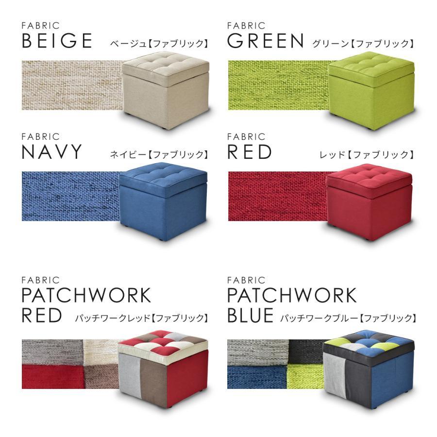 オットマン おしゃれ スツール 収納スツール 収納ボックス BOXスツール モダン 椅子 BOXスツール1P 北欧 プレゼント|grazia-doris|16