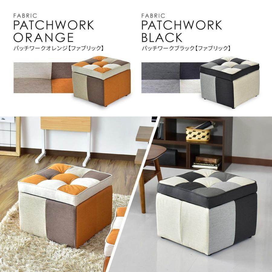 オットマン おしゃれ スツール 収納スツール 収納ボックス BOXスツール モダン 椅子 BOXスツール1P 北欧 プレゼント|grazia-doris|17
