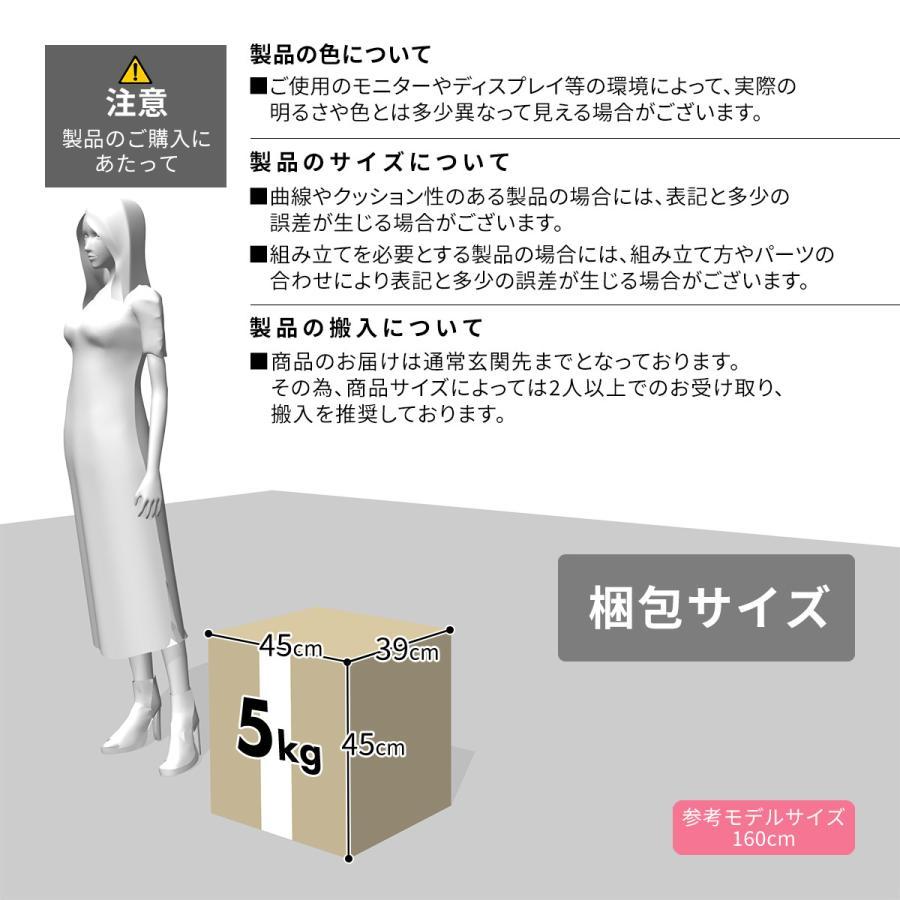 オットマン おしゃれ スツール 収納スツール 収納ボックス BOXスツール モダン 椅子 BOXスツール1P 北欧 プレゼント|grazia-doris|19