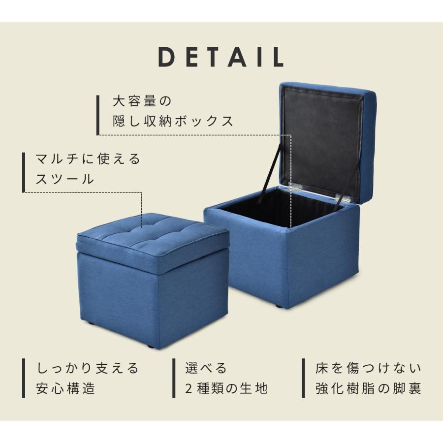 オットマン おしゃれ スツール 収納スツール 収納ボックス BOXスツール モダン 椅子 BOXスツール1P 北欧 プレゼント|grazia-doris|04