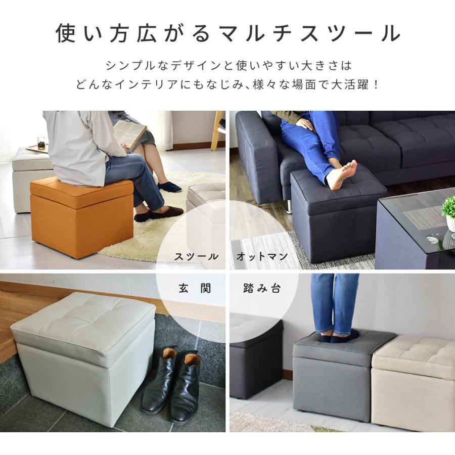オットマン おしゃれ スツール 収納スツール 収納ボックス BOXスツール モダン 椅子 BOXスツール1P 北欧 プレゼント|grazia-doris|05