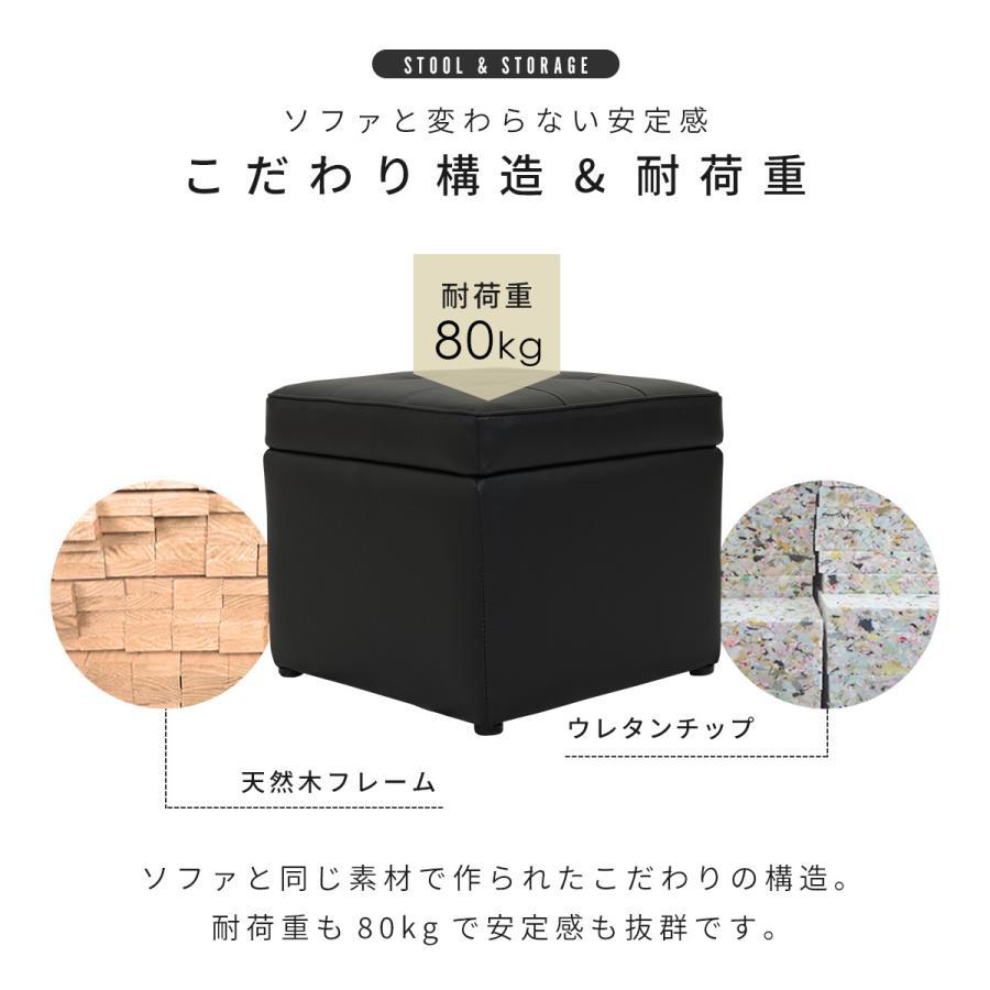 オットマン おしゃれ スツール 収納スツール 収納ボックス BOXスツール モダン 椅子 BOXスツール1P 北欧 プレゼント|grazia-doris|08