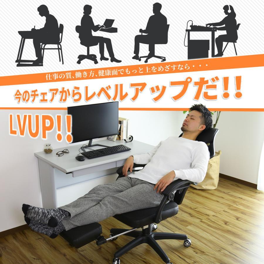 チェア おすすめ パソコン 1万円以下のオフィスチェアの比較☆おすすめ!PCチェアはコスパ◎